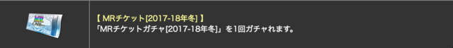 スクリーンショット 2018-01-01 1.18.18