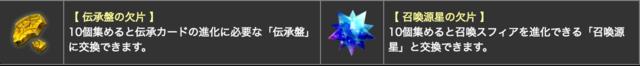 スクリーンショット 2018-01-01 1.19.30