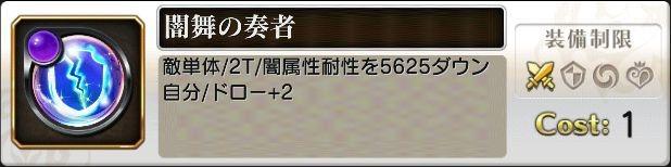 171231_sphr_01.jpg