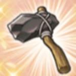 原始人の石斧
