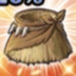原始人の腰巻