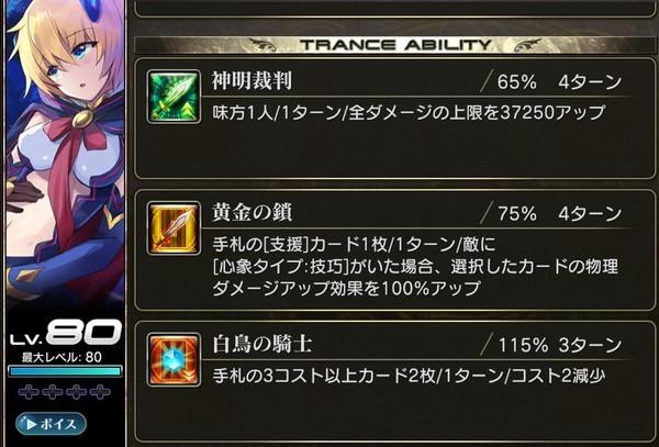 denshou_1000120_2