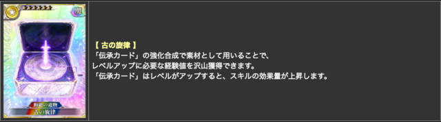 スクリーンショット 2018-01-15 15.50.19