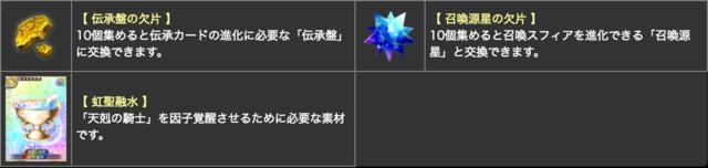 スクリーンショット 2018-01-15 15.50.45