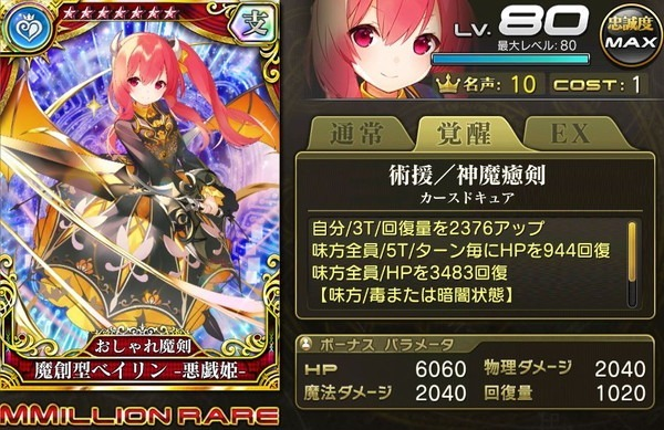歌姫2.jpg