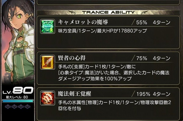 denshou_1000260_2
