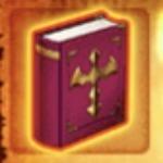 悪魔の聖典