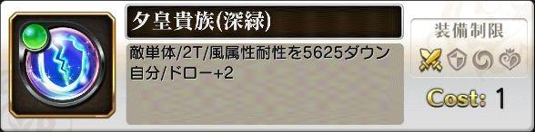 180131_sphr_01