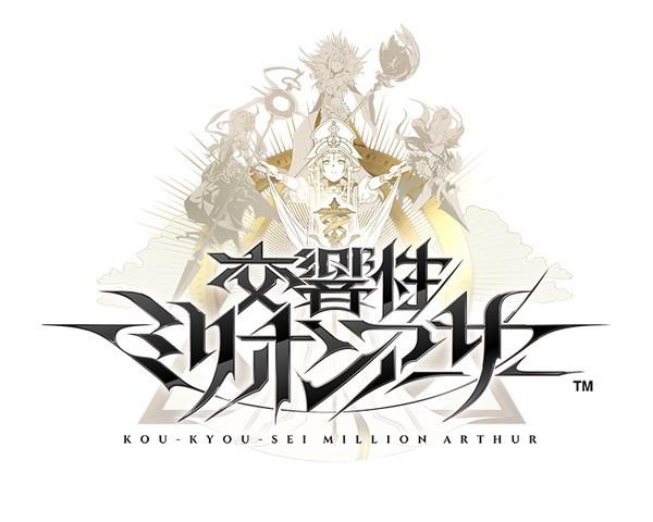 symphony_logo_201800206001