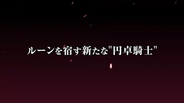 11_交響キャッチコピー