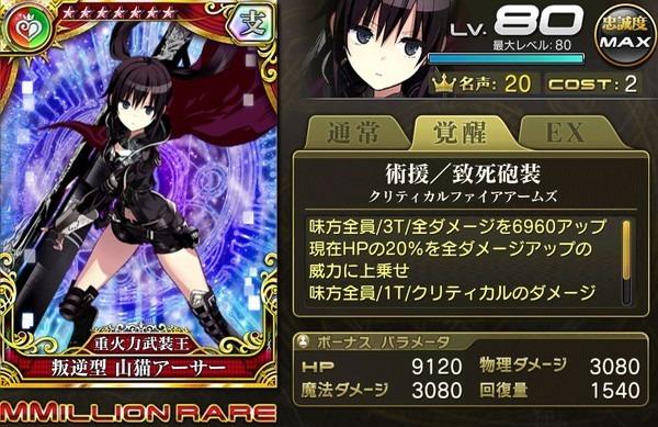 歌姫1.jpg