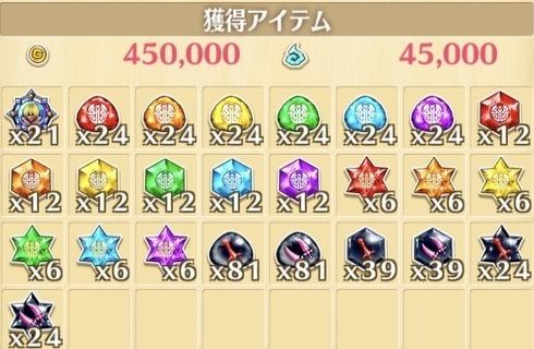 """星15""""索敵""""の獲得報酬例"""