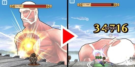 超大型巨人の攻略方法