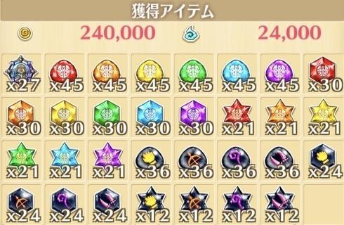 """星17""""サウナサバイブ""""の獲得報酬例"""