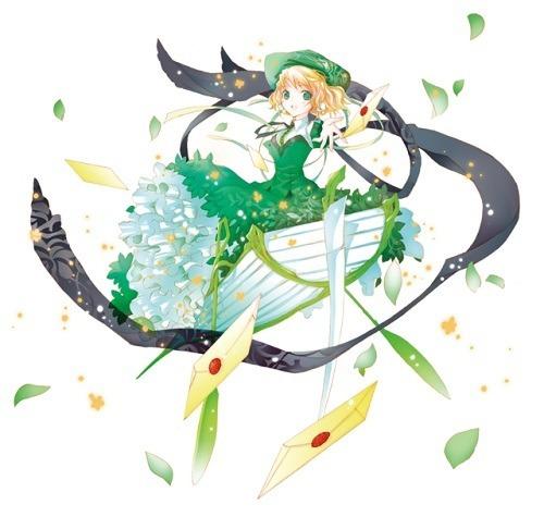 【悲恋の乙女】支援型アストラトエレイン