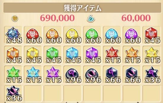 """星19""""黄金比のカキフライ""""の獲得報酬例"""