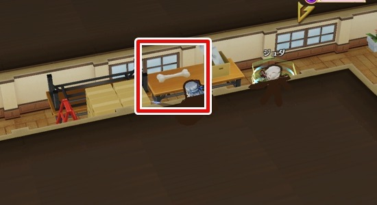 ジュダの机の隠し場所