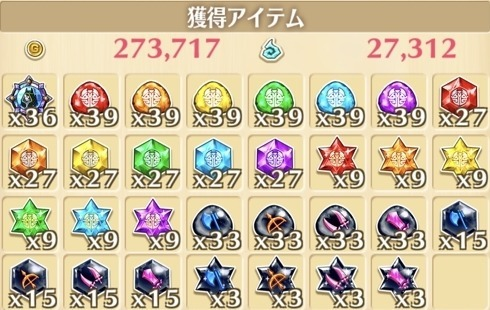 """星17""""ダイナミックゲートウェイ""""の獲得報酬例"""