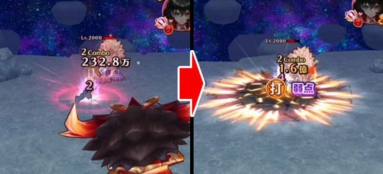 HELL:3F:キングジャガー&キングムカデ攻略