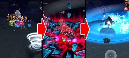 HELL:2F:キングキメラ&キング武者攻略