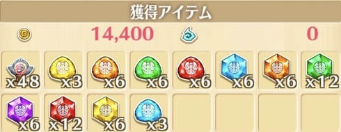 """星5""""戦塵舞う怒号のソナタ""""の獲得報酬例"""