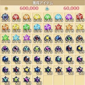 """星19""""黒きテスタメント""""の獲得報酬例"""