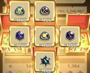 効率のいいランダム宝箱の集めかた