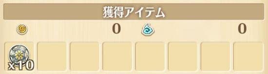 houshu001