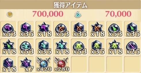 """星19""""命運のバトルクライシス!""""の獲得報酬例"""