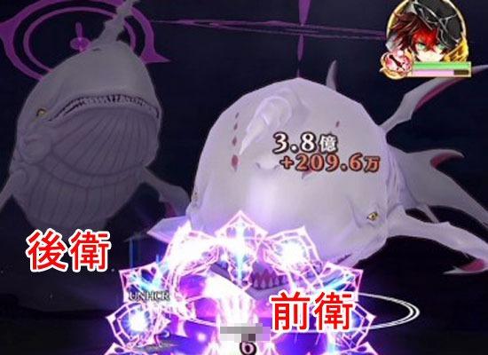 白鯨攻略戦