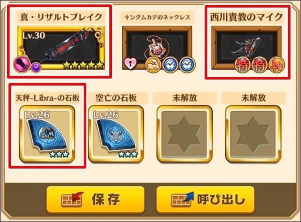 takanori001