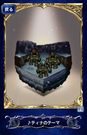 ビジョンカード2