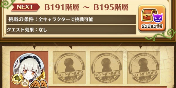 B200_19