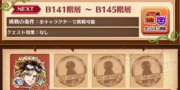 B200_09