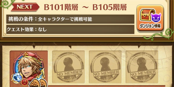 B200_01