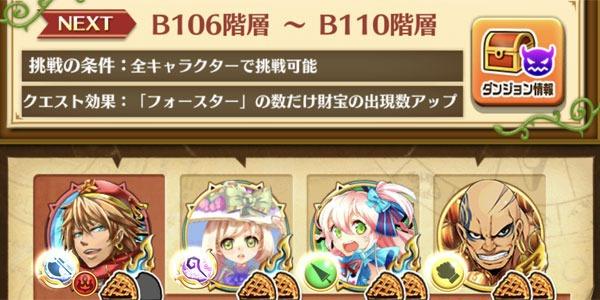 B200_02