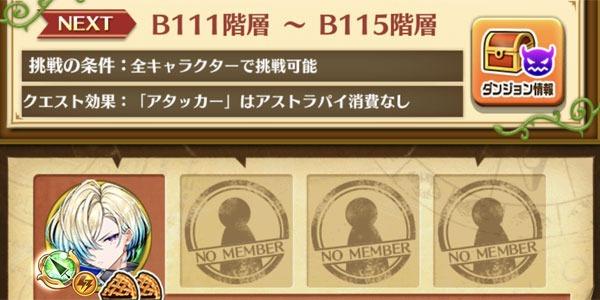B200_03