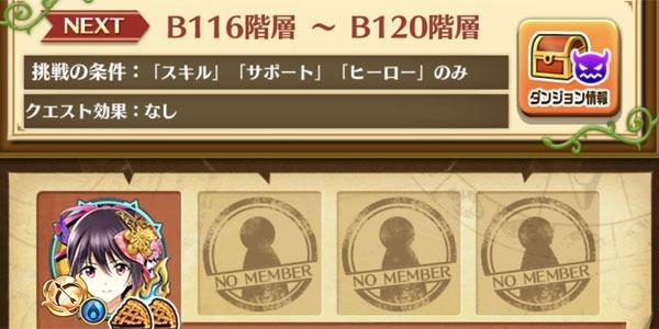 B200_04