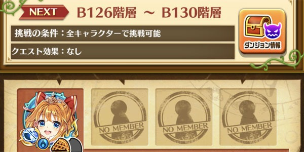 B200_06