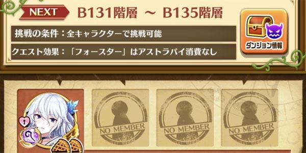 B200_07
