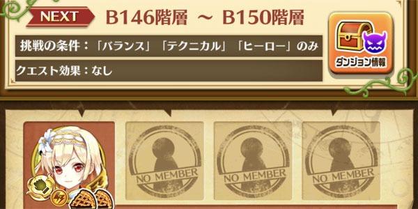 B200_10