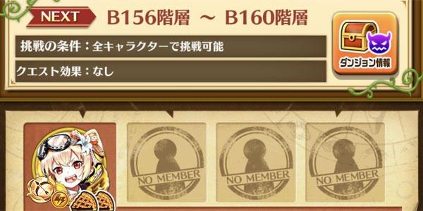 B200_12