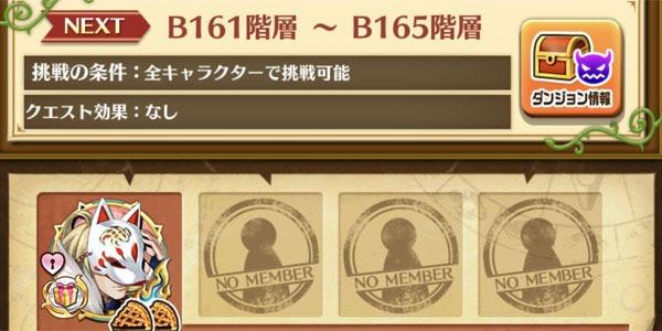 B200_13