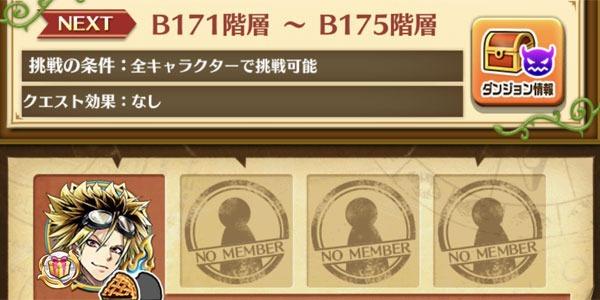 B200_15