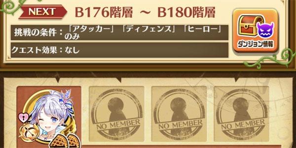 B200_16