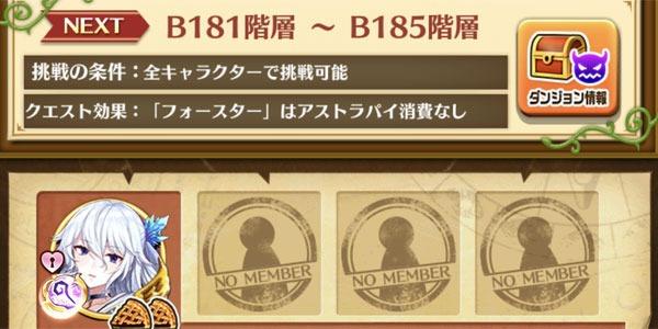 B200_17