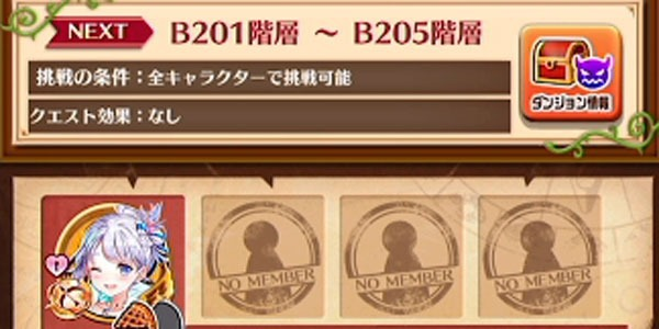 B300_01