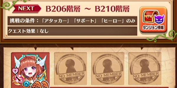 B300_02