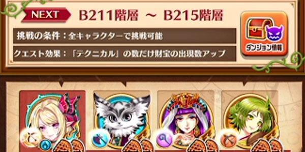 B300_03