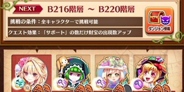 B300_04